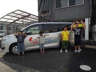 H29 静岡市 清水障害者サポートセンターそら(当年度)