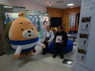 12月1日NHK静岡放送局 八千代様1