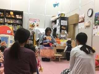 H28 浜松市 おもちゃ図書館ひつじぐも (1)