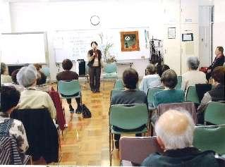 H28 静岡市 静岡市三番町地区社会福祉推進協議会