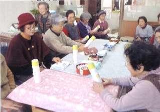 H28 沼津市 第二地区社会福祉協議会(1)