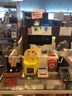 富士山静岡空港 募金箱1(H30 .3.15)