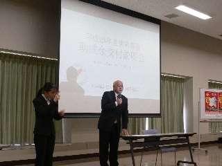 H29 共同募金助成金交付説明会(H30.3.28