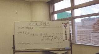 H28 静岡市 KHJ静岡県「いっぷく会」