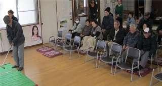 H28 掛川市 大須賀第一地区福祉協議会�A (2)