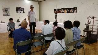 H29 静岡市 静岡県補助犬支援センター�@(1)