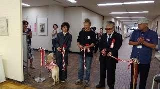 H29 静岡市 静岡県補助犬支援センター�@(3)