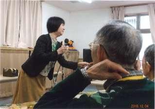 H29 静岡市 竜南地区社会福祉推進協議会(7)