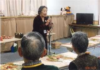 H29 静岡市 竜南地区社会福祉推進協議会(9)