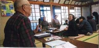 H29 湖西市 知波田地区社会福祉協議会