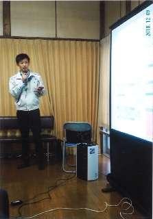 H29 静岡市 安東地区社会福祉推進協議会(18)