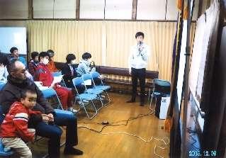 H29 静岡市 安東地区社会福祉推進協議会(19)
