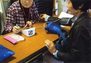 H29 静岡市 安東地区社会福祉推進協議会(20)