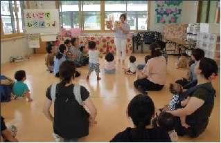 H31 浜松市社会福祉協議会(天竜地区センター)