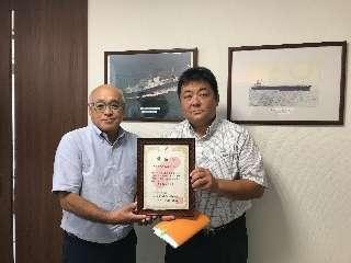 H30 物品寄付 東洋海運ー感謝状の贈呈