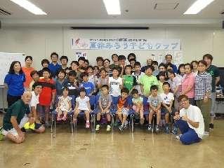 H30 静岡市 静岡県聴覚障害者協会 30広域64-3