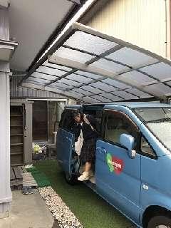 静岡市 ほいっぷ 30施設49 2