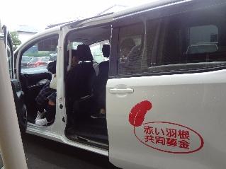 H30 焼津市 ウルル 01緊当01-2赤い羽根車