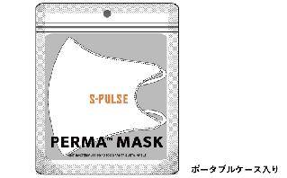 PERMAマスク3