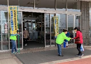 【御前崎市社協】民生委員児童委員活動助成事業