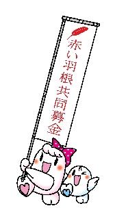 のぼり旗イラスト