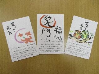 33 吉田町 IMG_5613笑いヨガ