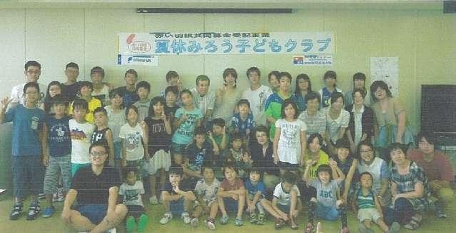 H25 静岡県聴覚障害者協会 ろう子どもクラブ