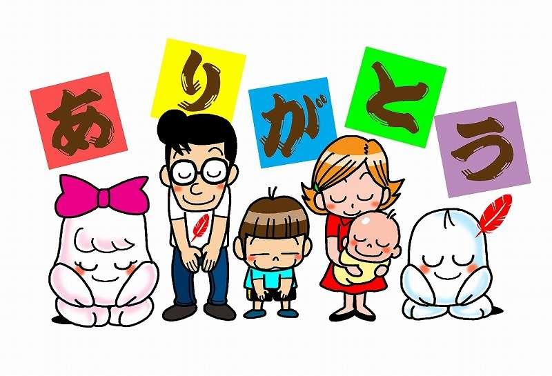 2011_H23_29 ホーム 共同募金とは 募金をしよう 募金活動の紹介 社会福祉法人 静岡県